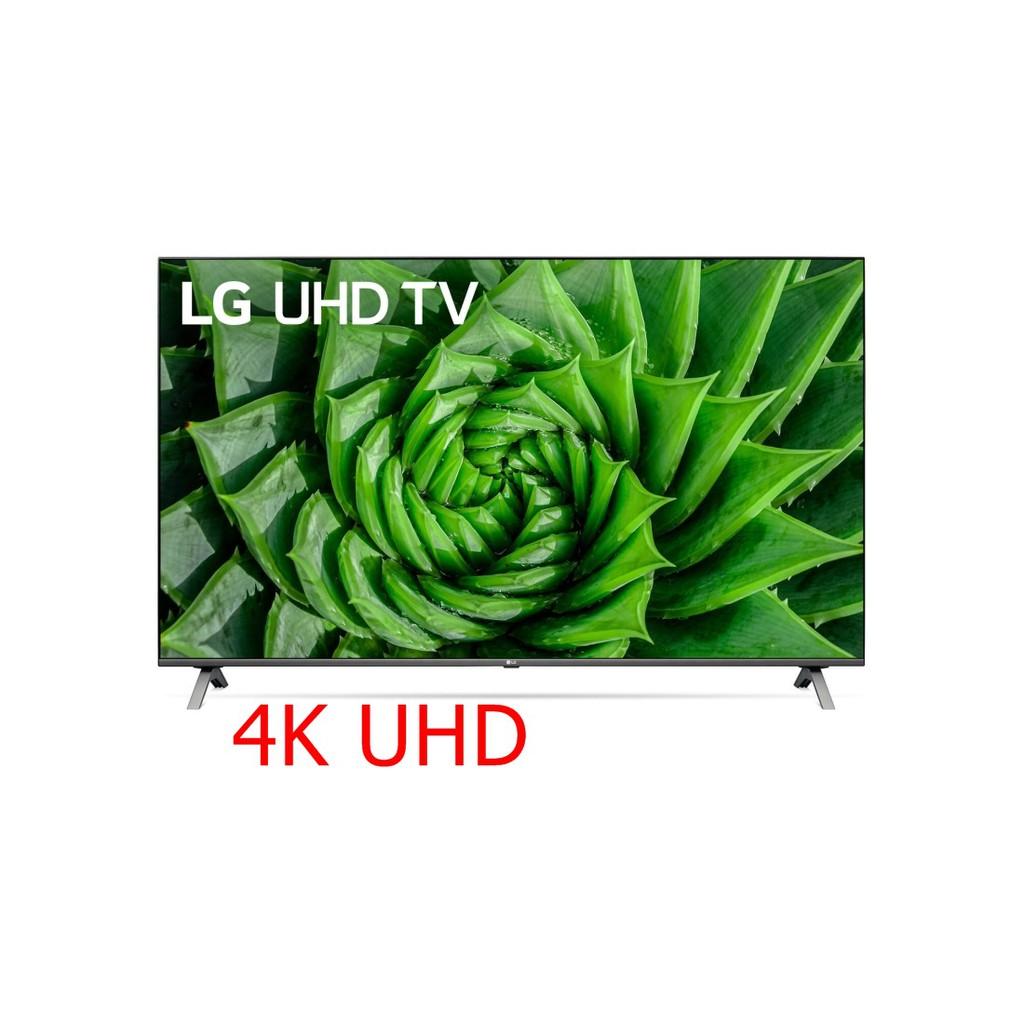 LG 65UN8000PWA 55吋4K AI語音物聯網電視