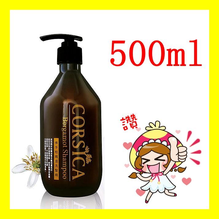 瓶裝CORSICA 科皙佳佛手柑精油洗髮精500ml 效期2019 2 洗髮乳淡雅香氛~不