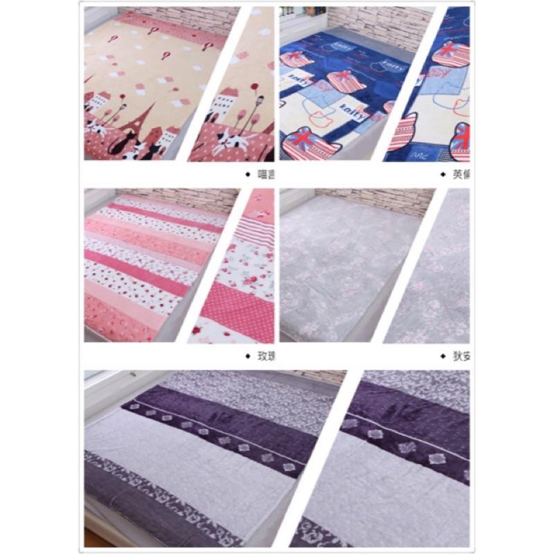 法藍絨毯、四季毯、冷氣毯、薄毯