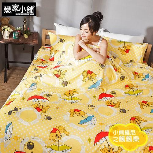 床包被套組~維尼飄飄樂~含枕套,磨毛工法, 迪士尼可愛卡通,戀家小舖 製ABF212