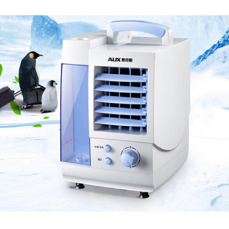 ‼️(粉色)❄️❄️冷風扇空調扇制冷迷你冷氣機水冷空調