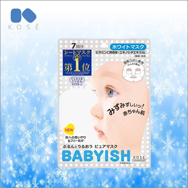 KOSE BABYISH 嬰兒肌柔嫩淨白保濕面膜白色BABY