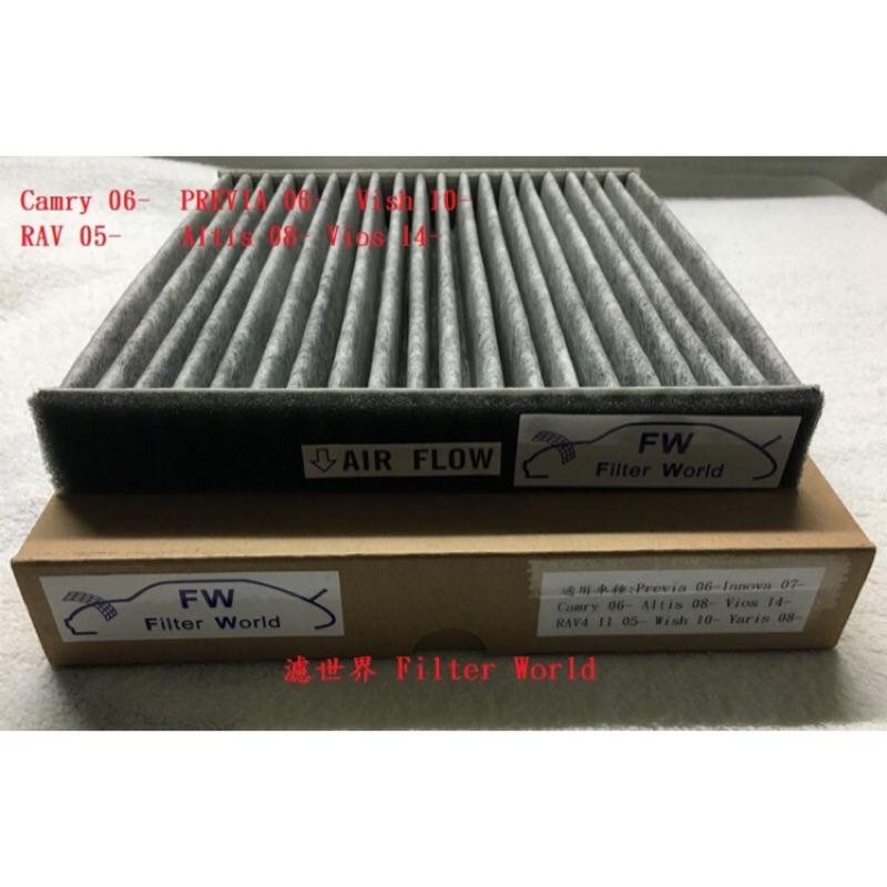 FW 濾世界TOYOTA PM2 5 活性碳冷氣濾網CAMRY 06 Altis 07 R