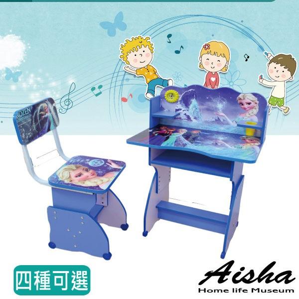 ~ ~兒童桌椅組書桌桌椅卡通桌椅760 愛莎家居