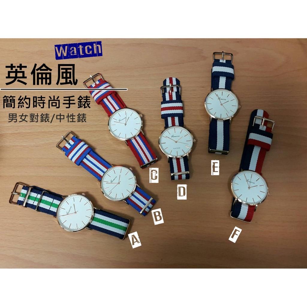 小姜的店 英倫風簡約 手錶帆布手錶男女對錶中性錶