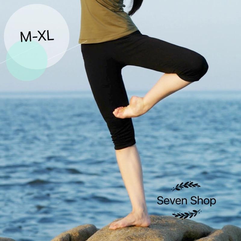 Seven Shop 精梳棉質料有氧韻律褲舞蹈瑜珈褲打底褲M XL