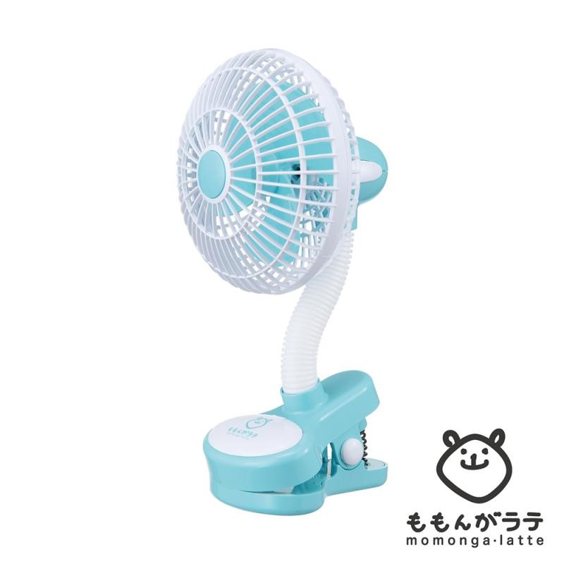 Momonga Latte 萌萌家夾式電風扇寧靜粉藍