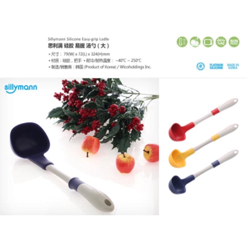 ⚠️ ⚠️Sillymann 耐熱無毒矽膠抗菌白柄湯勺WSK3334 (大)