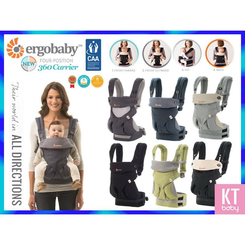 KTbaby ~ ergobaby 美國品牌360 度四向嬰兒背帶雙肩背巾彌月禮原單