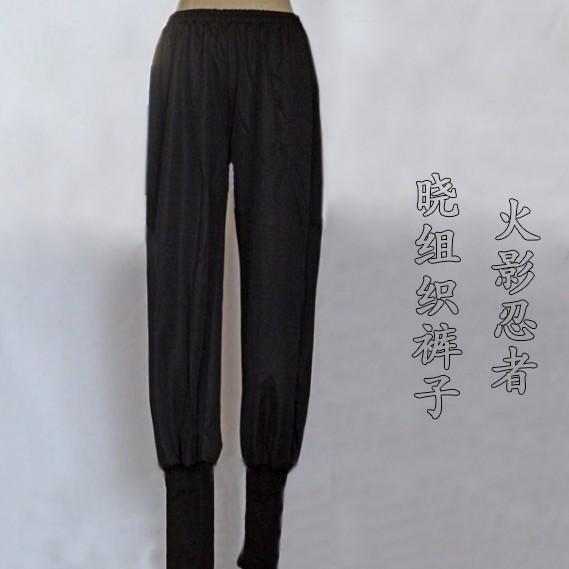 ~動漫研習社~火影忍者COS 褲子鼬迪達拉佩恩曉組織COSPLAY 褲曉褲子