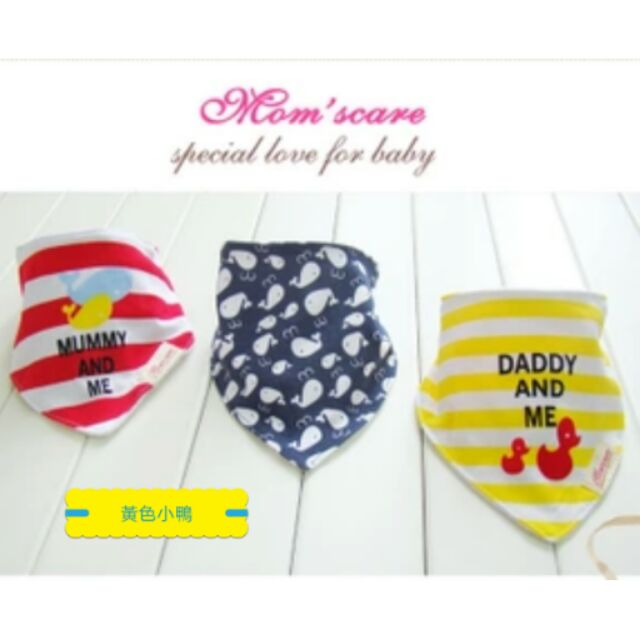 Buy Love 好地方 momscare mom s 口水巾圍兜寶寶 吃飯圍巾打扮