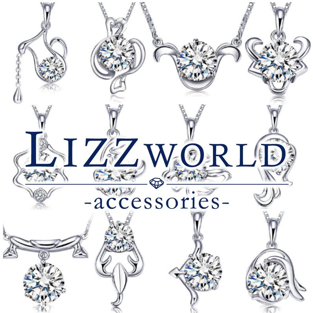 圖騰星座項鍊S925 LIZZWORLD 奢華925 純銀系列 情侶對鍊情人節 生日 鎖骨