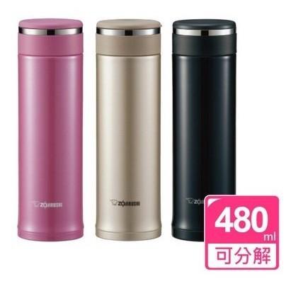 盒裝SM JD48 ~象印~480ml 可分解杯蓋不鏽鋼真空保溫杯環保保冷JD48 SM