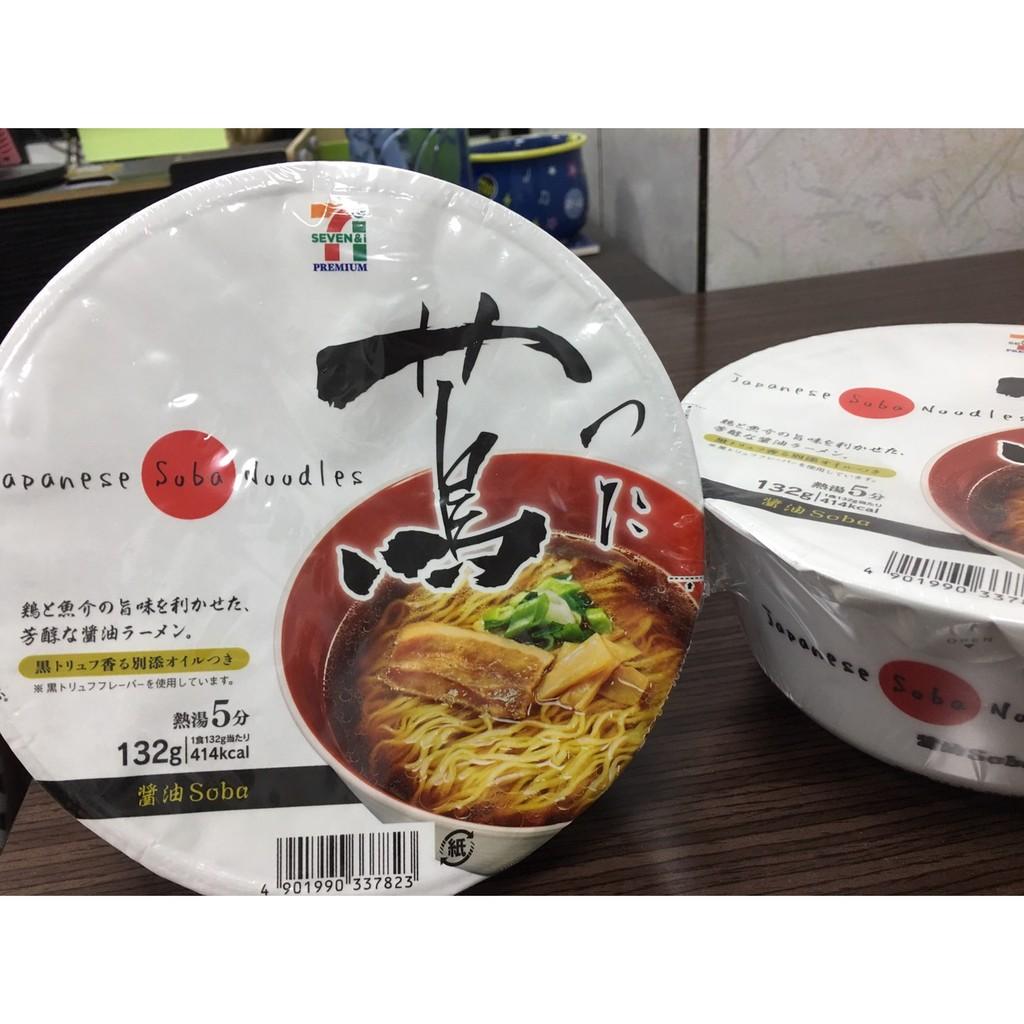 JP Beauty shop  7 11 限定Japanese Soba Noodles