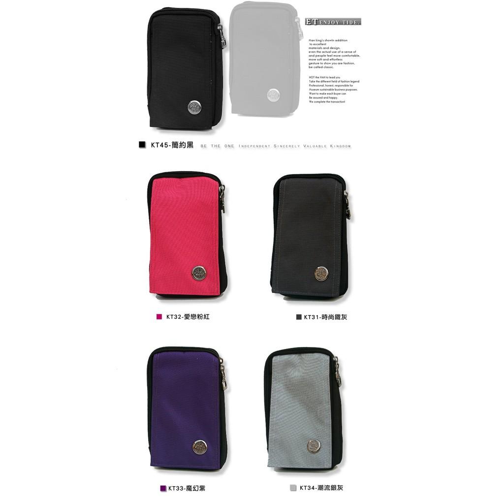 |5 吋5 8 吋手機腰包|~E T Trend 獨領 男用手機包|女用小腰包~潮之殿KT