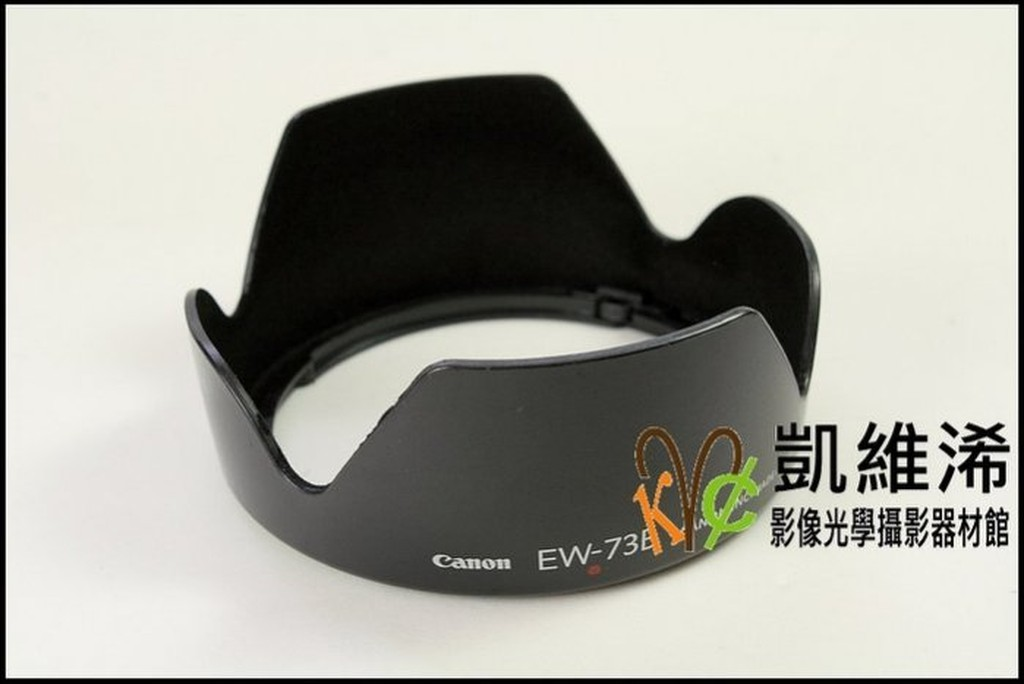 KVC ~CANON EW 73B 植絨款67MM 副廠卡口遮光罩EF24 85 EF S