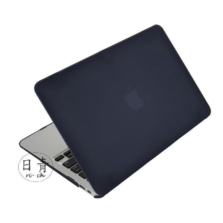 蘋果筆電保護套macbook pro mac Pro Air 13 15 11 寸外殼磨砂