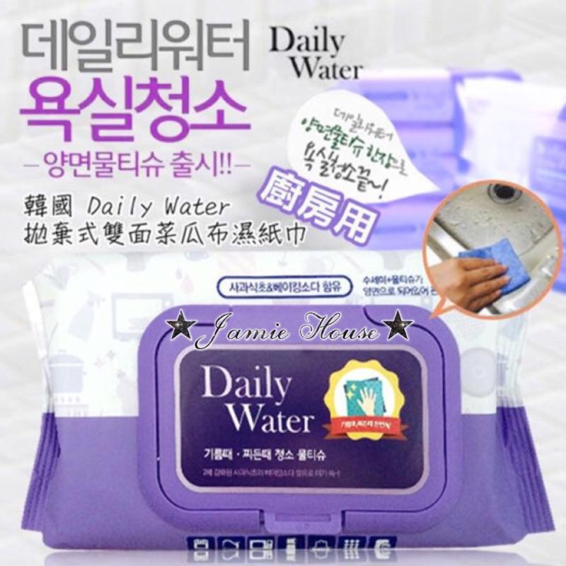 韓國Daily Water 拋棄式雙面菜瓜布濕紙巾(廚房用)