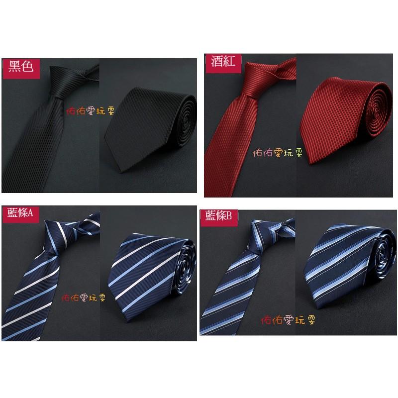 男士商務正裝領帶 棒✨結婚上班商務新郎伴郎招待派對婚宴主持人應徵面試領帶領袋另帶