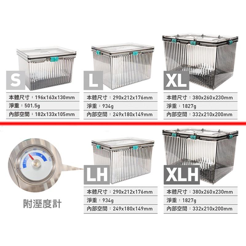 ~3C 頭家~壓克力防潮箱壓克力簡易防潮箱 級防潮箱防潮櫃防潮盒免插電零件真皮防塵防濕氣