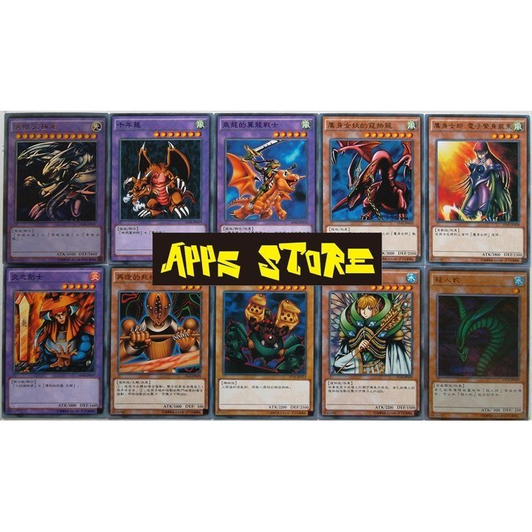 遊戲王卡組決鬥者之榮光武藤遊戲卡牌60 張如有需要各種卡組