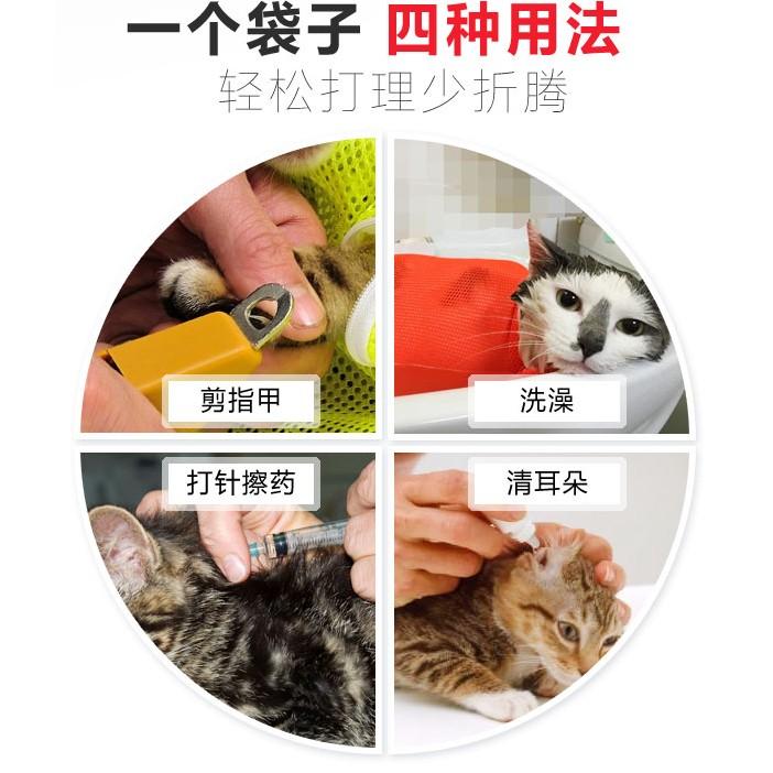 ~洗貓袋~貓咪洗澡袋多 貓咪固定袋貓咪剪指甲貓洗澡防抓洗貓袋