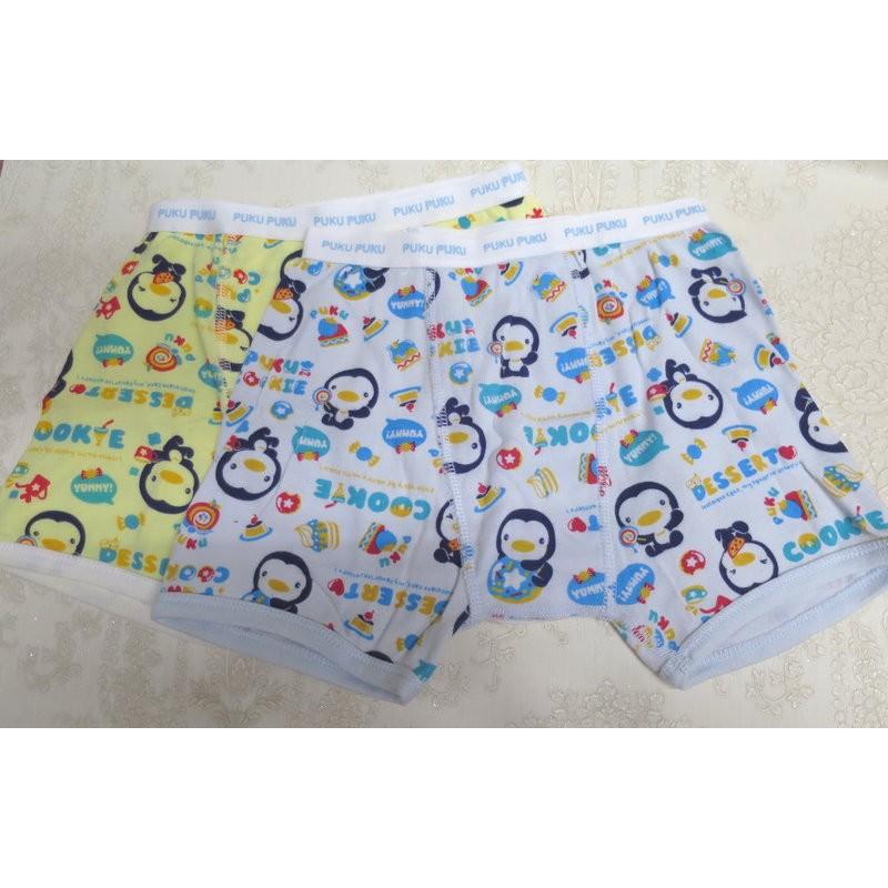 PUKU 藍色企鵝男童四角內褲B 款,2 入10 號