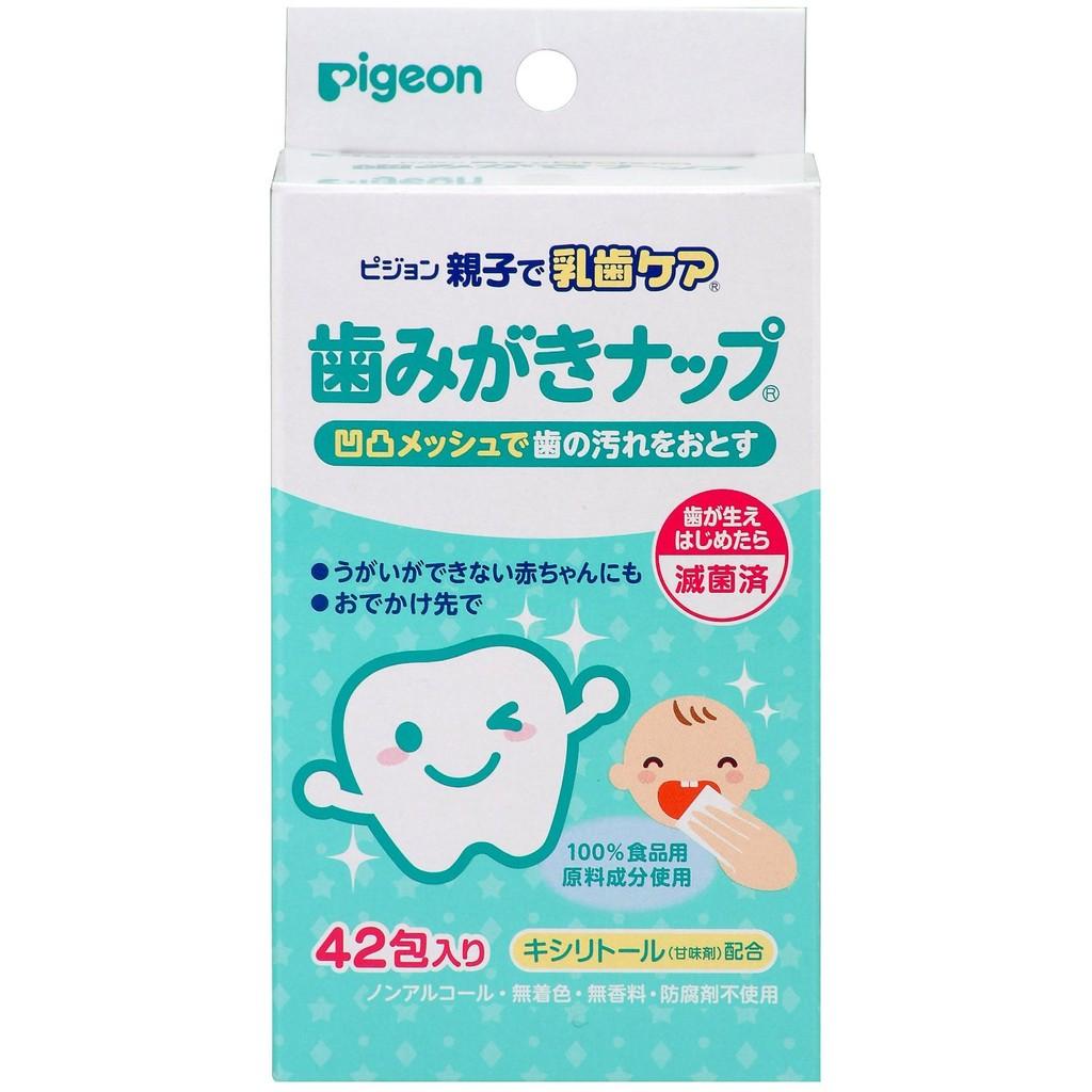 貝親PIGEON 嬰兒潔牙濕巾 潔牙布~42 片~向日小葵~
