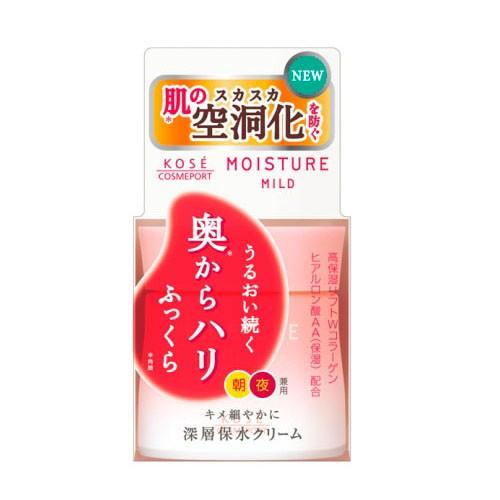 ♛GEM 小舖♛ KOSE 深層保水60g 乳霜超滋潤臉部保養化妝水乳液㊣
