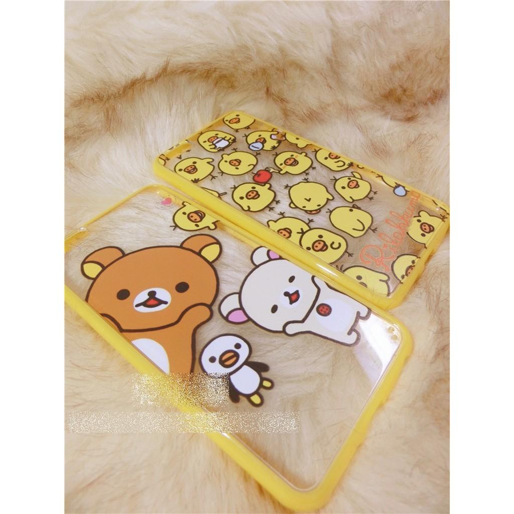 拉拉熊小雞手機殼SAN X Rilakkuma 懶懶熊IPhone 6 6S plus