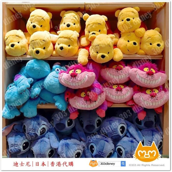 迪士尼樂園限定維尼小熊史迪奇毛怪妙妙貓趴睡抱枕靠墊~303disney 香港 ~