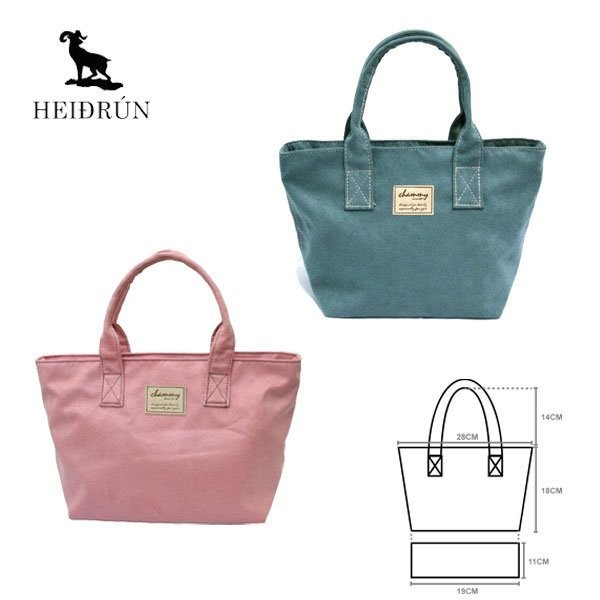 ~HEIDRUN ~海蒂倫MIT 麂皮 手提包小軟包水餃包便當袋午餐外出袋外出包