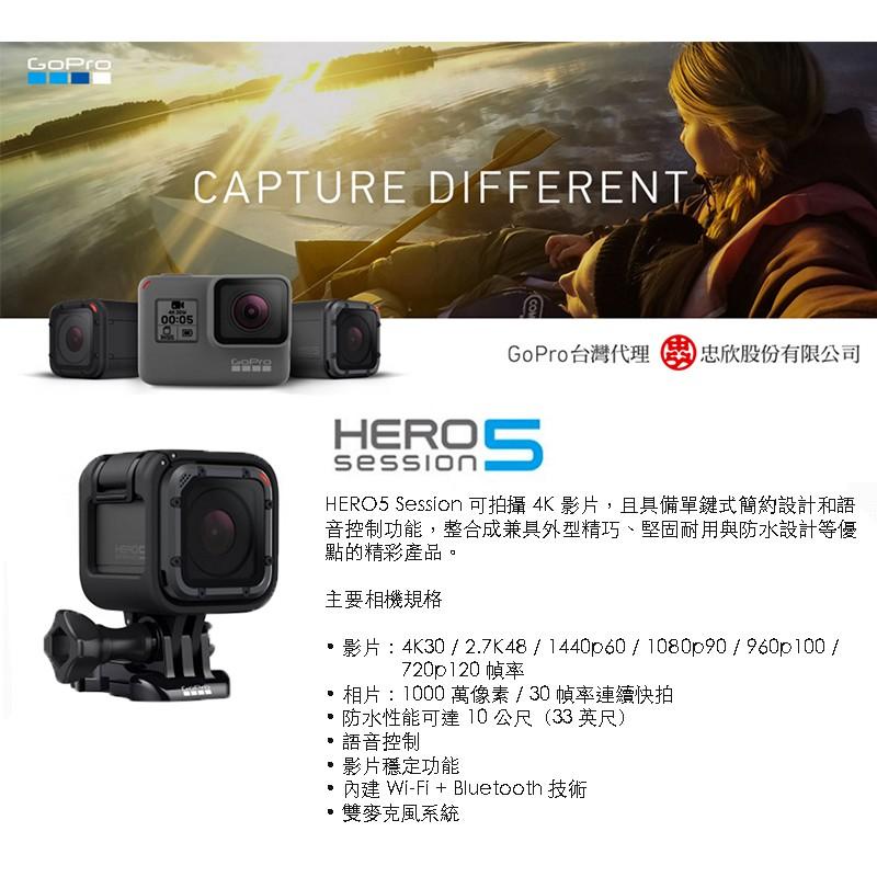 ~eYe 攝影~ 貨GOPRO HERO 5 Session II 4K 聲控極限攝影機縮