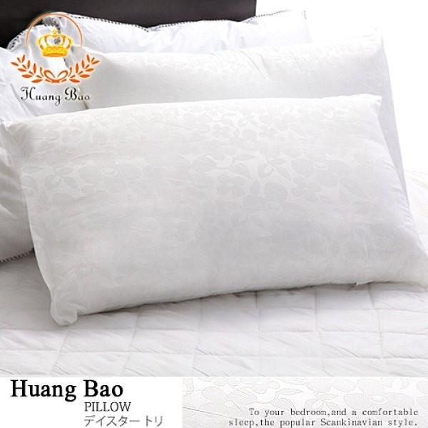 Huang Bao 防蹣抗菌厚實不變形 緹花表布美式暢銷枕 精製下殺199 元