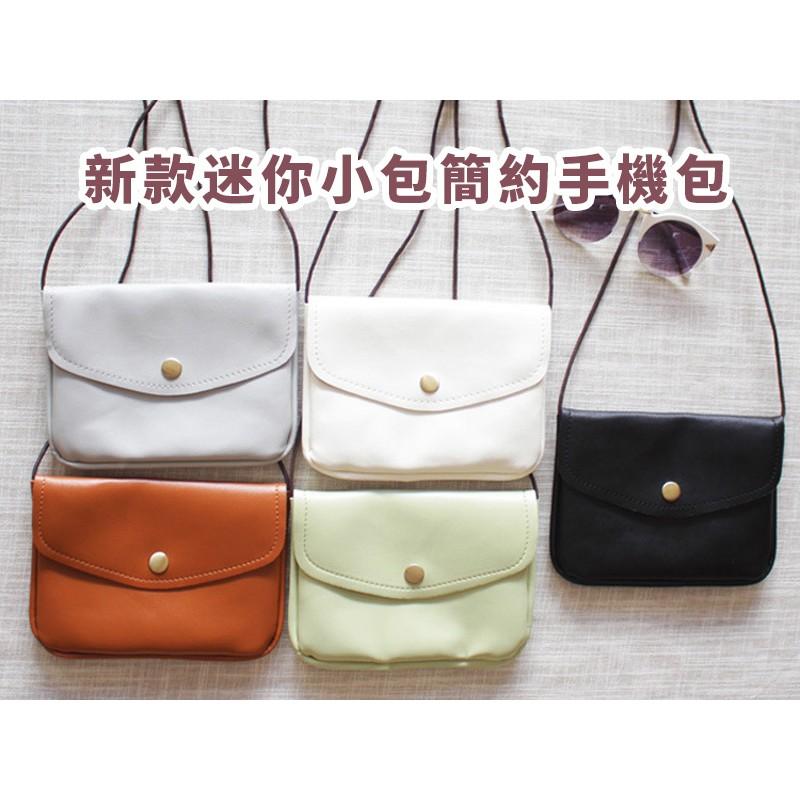 韓國極簡約單肩斜背小包包pu 手機包學生百搭小方包零錢包~BS06 ~