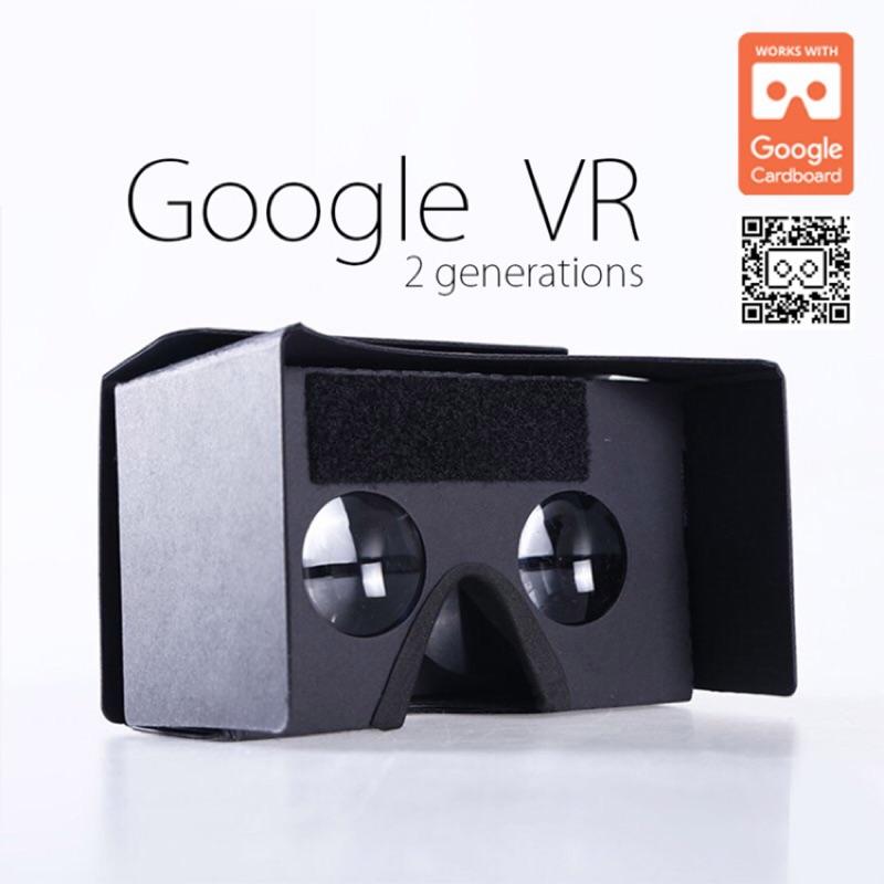 黑色 Black VR 2 VR 眼鏡虛擬實鏡紙盒版Samsung htc 生日