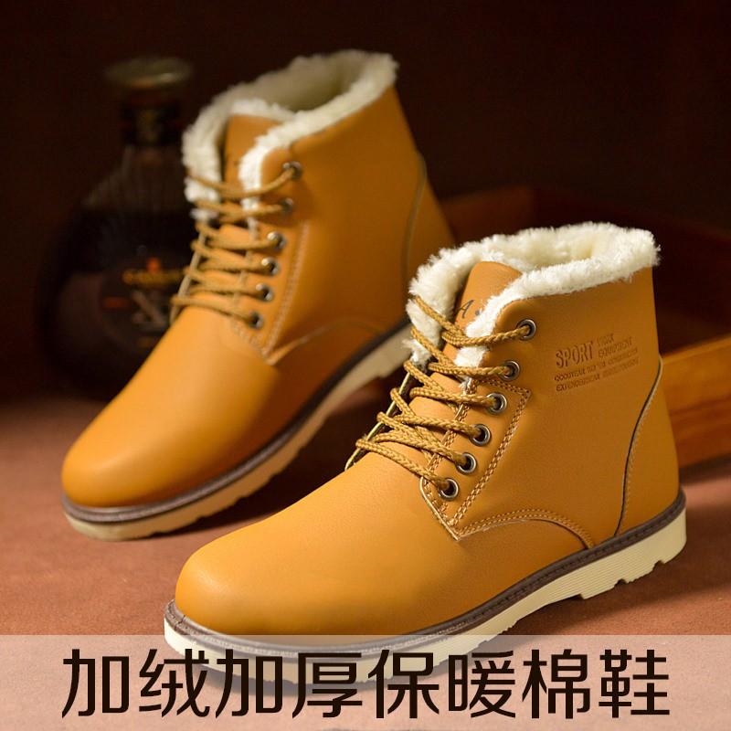 上市丶秋 棉鞋男加絨毛男士雪地靴男鞋 鞋加厚保暖馬丁靴棉短靴子