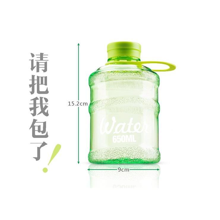 ~水桶杯~迷你mini 飲水機 水杯650ml 韓國water bottle 玻璃水杯汽水