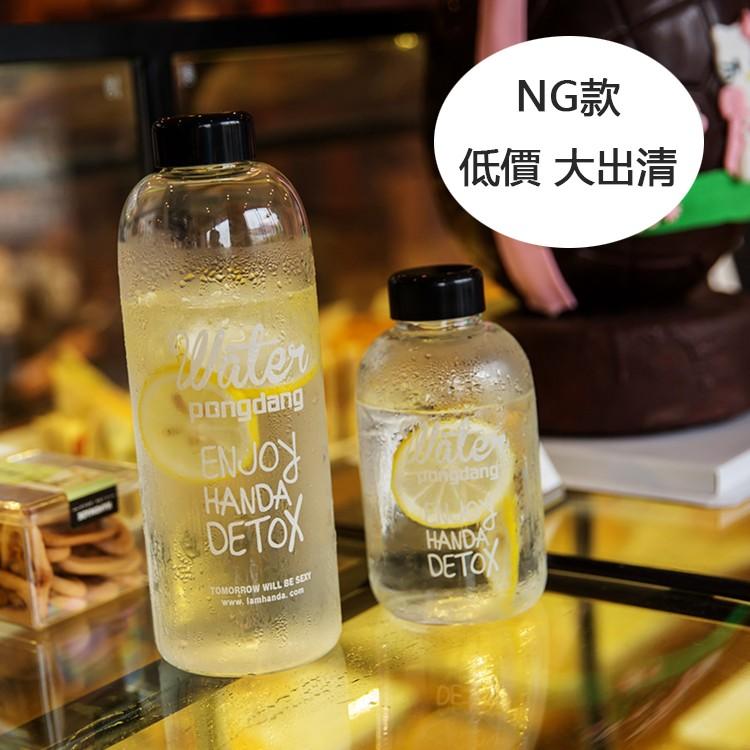 NG 款 韓國大容量玻璃水瓶1000ML 水壺水杯戶外露營水壺隨行杯學生水瓶玻璃瓶