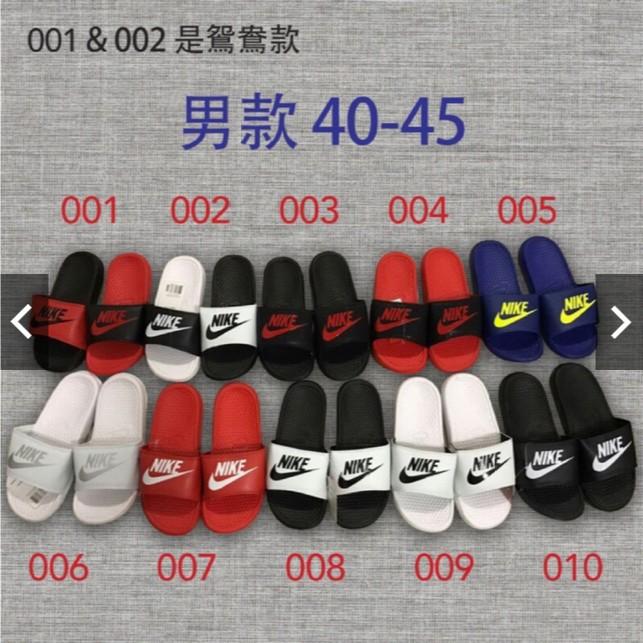 outlet 耐吉 拖鞋也可當情侶拖鞋喔下單備註喔,80 多款可挑選全部299 兒童款新推