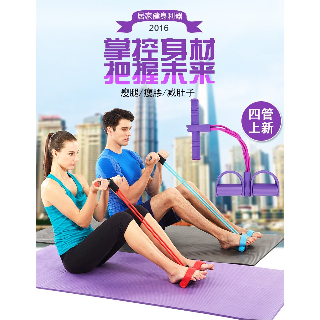 現折30 元升級四管~告別小腹CP 值高減肥利器~仰臥起坐器材健身家用 拉力器減肥瘦腰神器