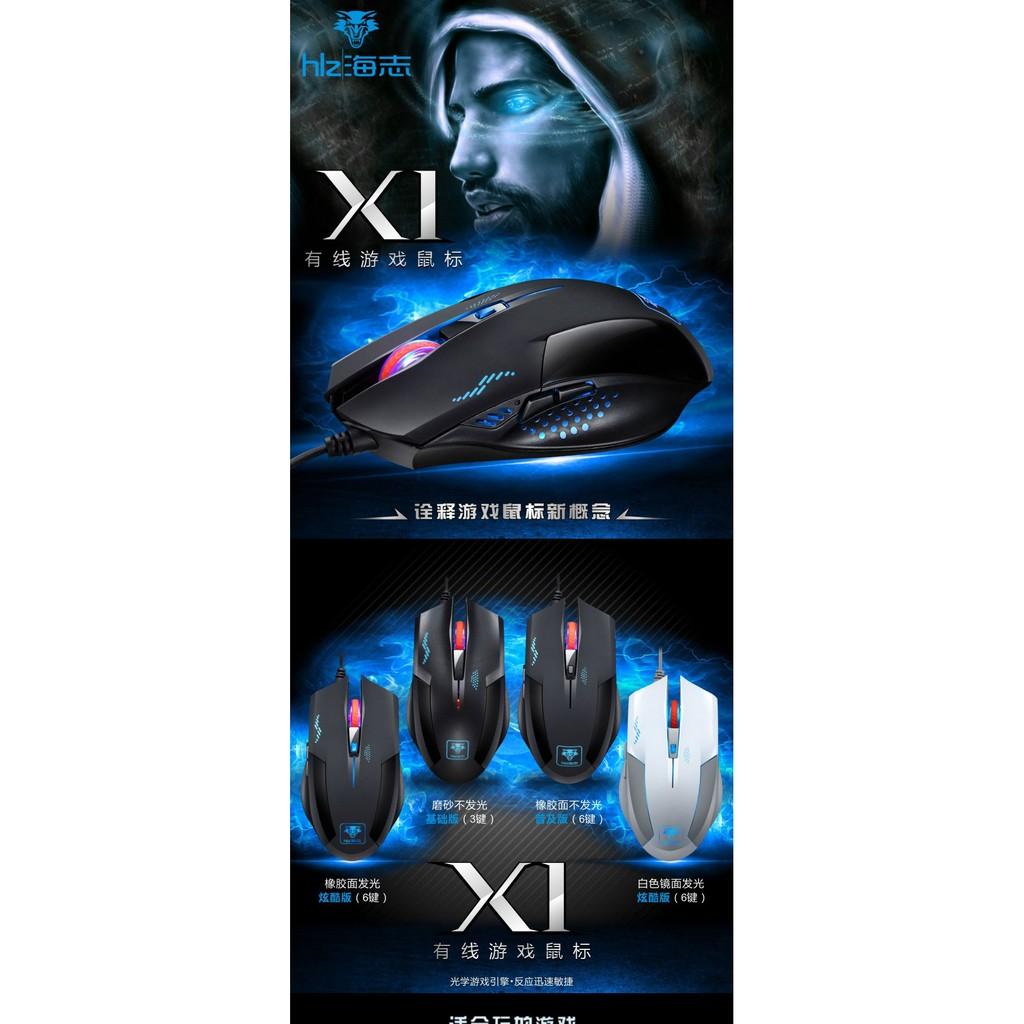 海志X1 有線滑鼠3 鍵 款筆記本台式電腦鼠USB 接口代帶藍光lol 聯盟遊戲 滑鼠