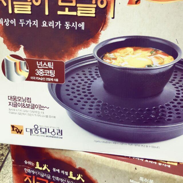 韓國製DAEWOONG 多 烤爐盤