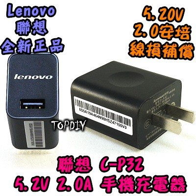 爆款~TopDIY ~W16 Lenovo 聯想5V 2A C P32 USB 充 手機平