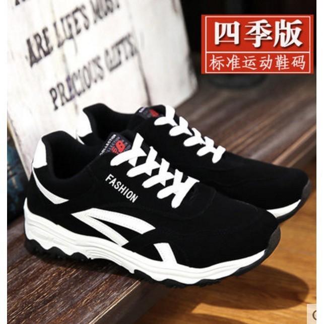 Guoguo  2017 男士 鞋潮鞋透氣百搭休閒男鞋子男 學生板鞋跑步鞋