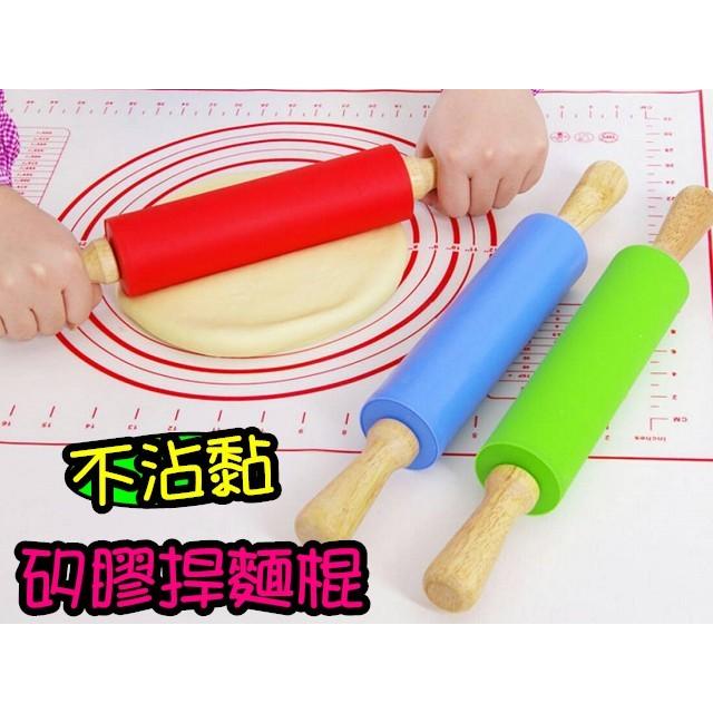 大號不沾黏矽膠桿麵棍擀麵棍桿麵杖檊麵杖不沾麵粉不黏麵人體工學好握~朵希幸福烘焙 園地~