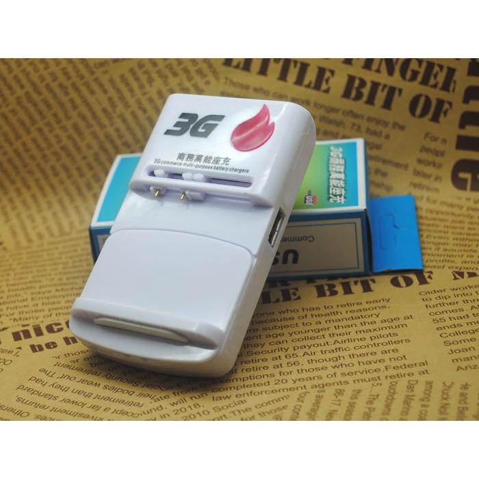 ~3G 充 ~3G 商務充 手機電池萬能充 多 帶USB 萬能座充