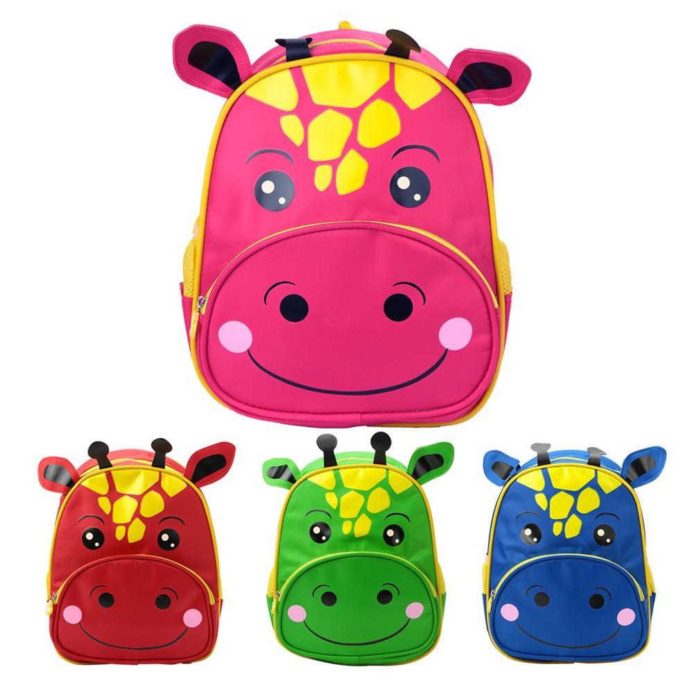 兒童背包雙肩包小牛印花拉鏈閉合可調節背帶卡通可愛 小書包手提包
