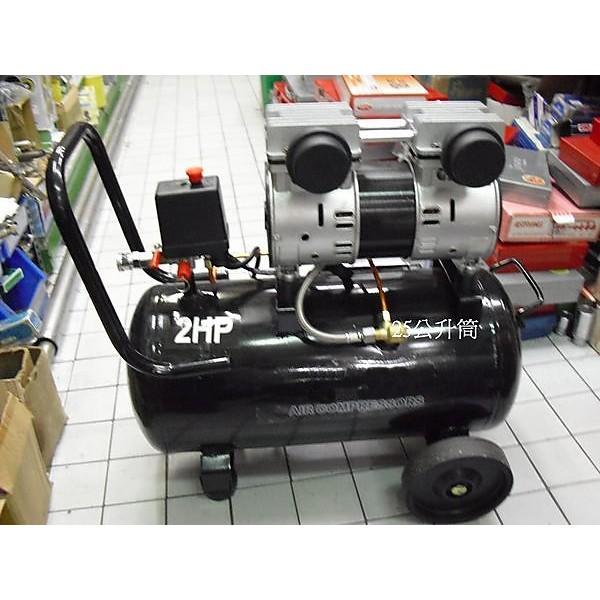 可 升級四輪款30 公升桶散熱片免保養靜音款 風皇無油靜音雙進氣空壓機TW0225 2Hp