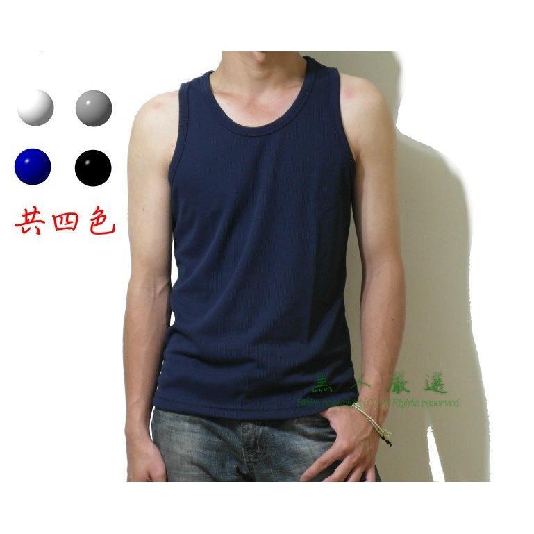 ~黑人 ~寬版背心臺灣 MIT Hi Cool 羅紋排汗背心100 聚酯纖維吸溼透氣合身藍